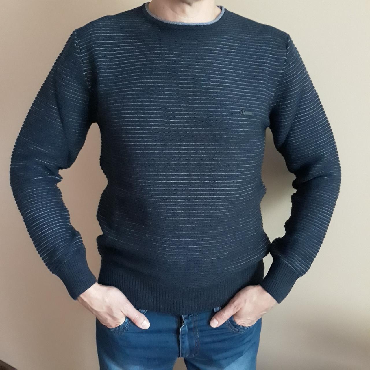 Джемпер синий с крученой горловиной