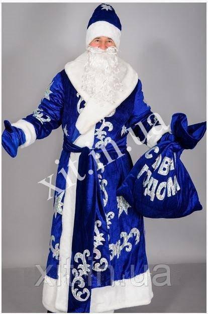 Новогодний костюм Дед Мороз, р-р 54-56