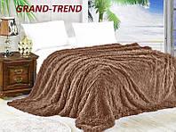 Полуторное ворсистое покрывало на кровать East Comfort коричневое