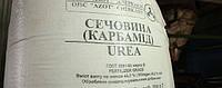В Киеве карбамид