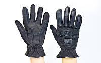 Перчатки спортивные тактические с закрытыми пальцами с защитой косточек (кожа) р. L, ХL