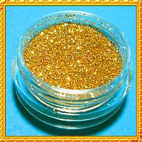 Декор Светлый Золотой  Песочек в банке (Глиттеры)
