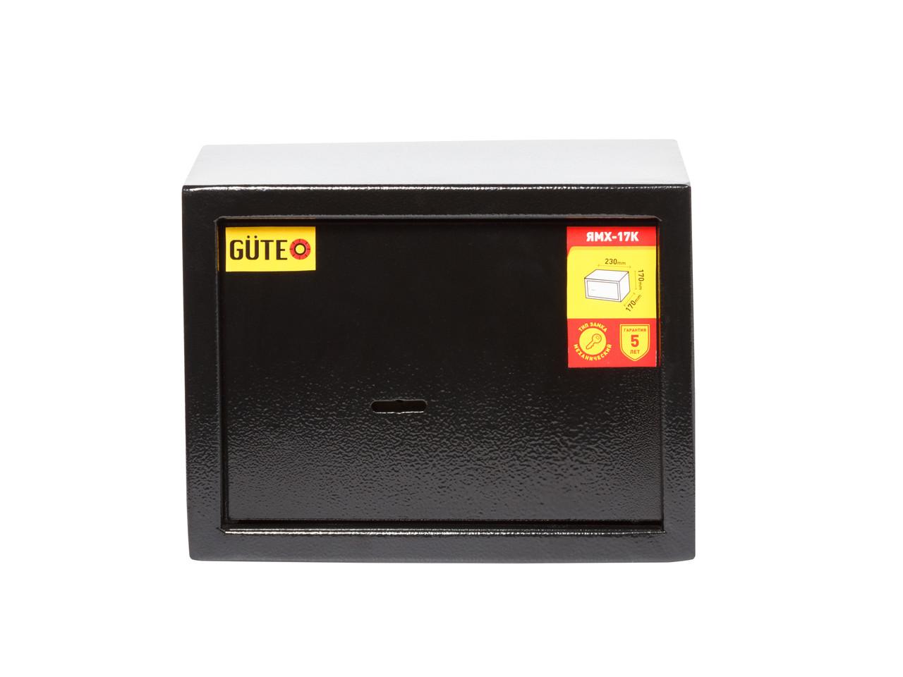 Сейф мебельный GUTE ЯМХ-17К под пистолет, паспорт, деньги