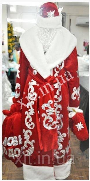 Новогодний костюм Дед Мороз, р-р 58-60