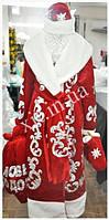 Новогодний костюм Дед Мороз, р-р 58-60, фото 1