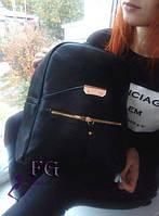 Крутой городской рюкзак образ активной современной модницы
