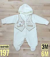 Молочный детский человечек  травка для мальчиков до 6 мес
