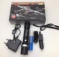 Тактический фонарик ручной аккумуляторный Police BL-T8626