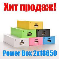 Power Box (2х18650) пластик,USB(1A) -148
