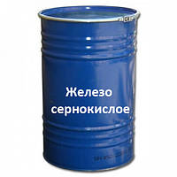 Железо (II) сернокислое 7-водное, ч