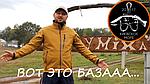 """Рыболовная база """"У Михалыча"""" - рыбалка трех реках Супой, Долгун и Днепр"""