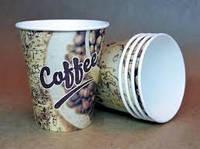 Стакан одноразовий картонний паперовий для кави 175мл