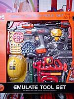 Детский набор инструментов для мальчиков 2067