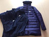 Мужская зимняя куртка длинная+спортивный костюм