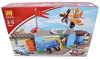 "Конструктор серии Lele 10511 (Аналог Lego ""Лётная школа Шкипера""Артикул: 10511)"