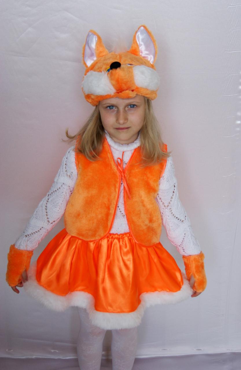 Детский карнавальный костюм Лисичка  продажа 843a1684122c0
