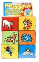 Набор кубиков. 6 Животный мир 42