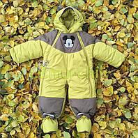 """Комбинезон детский зимний на меху (отстегивающийся) 68-74 р-р """"Цвет 1"""""""
