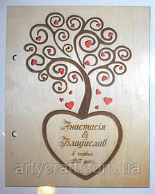 Деревянная обложка для альбома (№5)