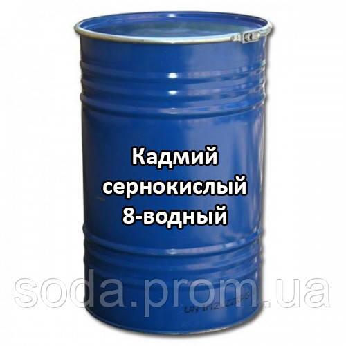 Кадмий сернокислый 8-водный, чда