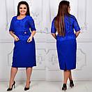 Платье Любава 8023, фото 2