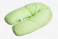 Подушка для беременных Twins green