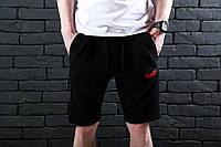 Pobedov Shorts Nobility
