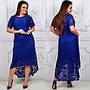 Платье Любава 8022, фото 4