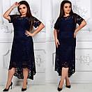 Платье Любава 8022, фото 5