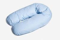 Подушка для беременных Twins blue