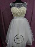 Короткое свадебное платье айвори (бежевое), фото 2