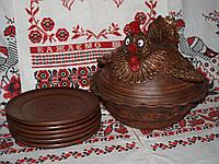 Набор гончарная курочка + 6 тарелок