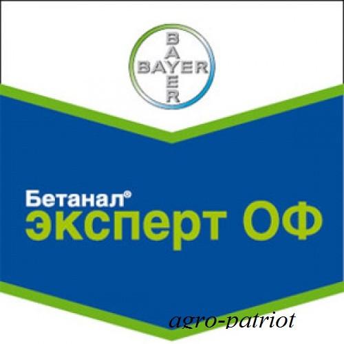 Гербицид Бетанол Эксперт 5 л. по свекле (аналог Виталон Эксперт)