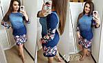 Женское платье (ботал), фото 4