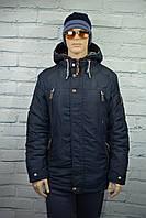 Куртка мужская зимняя Manikana