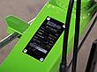 Бензиновый мотоблок BIZON 1100C, (7 л.с.), фото 4
