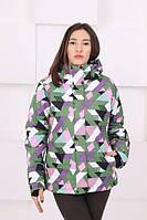 Горнолыжная куртка DL&AM (модель - 18-03-1)
