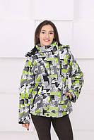 Горнолыжная куртка Goodfriends (модель - 072-01)