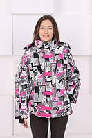 Горнолыжная куртка Goodfriends (модель - 072-04)