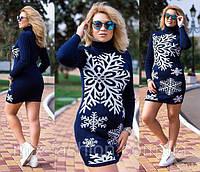 Вязаное платье-туника Снежинка т.синий+белый 48-52р