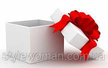 Здесь подарок!