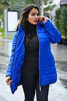 Женский теплый пуховик с отстегивающимся мехом большого размера. Ткань: плащевка. Размер: 52,54,56
