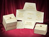 Оригинальные приглашения на свадьбу в виде коробочки (арт. 3673)