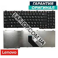 Клавиатура для ноутбука  LENOVO  B550 B560 G550 G550A G550M G550S G555 V560