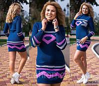 Вязаное платье-туника Диамант  синий+розовый 48-52р