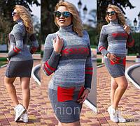 Вязаное платье-туника Мулине  серый +красный 48-52р