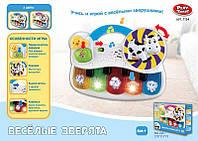 "RUS Орган PLAY SMART 7134 ""Весёлые зверята"" батар.муз.свет"