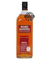 Ханки Банистер - Hankey Bannister