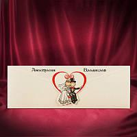 Романтичные пригласительные на свадьбу (арт. 2724)