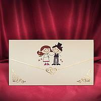 Пригласительные на свадьбу с золотистыми узорами с забавным изображением молодоженов (арт. 2727)